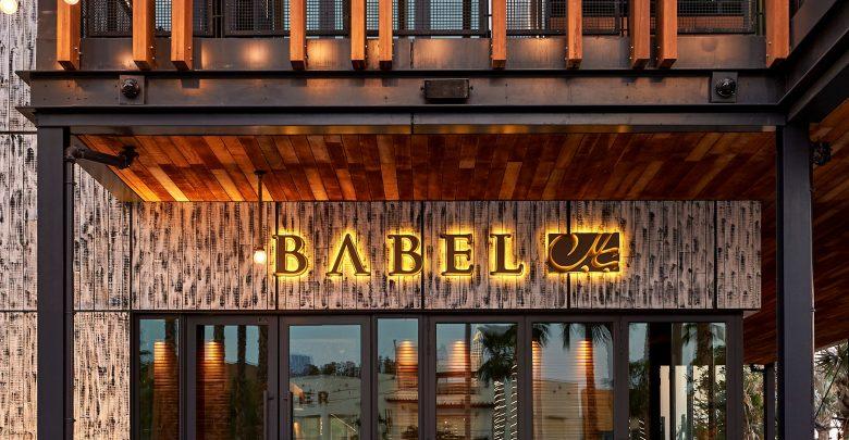 مطعم بابل لا مير يقدم تجربة طعام لبنانية حائزة على عدة جوائز