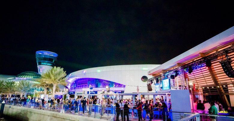 مرسى ياس مارينا أبوظبي تستضيف حفل بلوك بارتي 2019