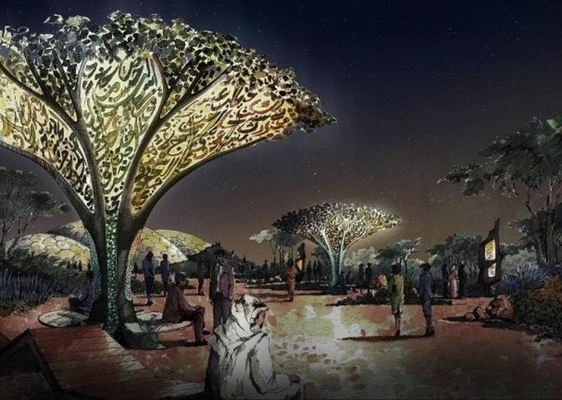 كل ما يلزمكم معرفته عن حديقة القرآن الكريم بدبي