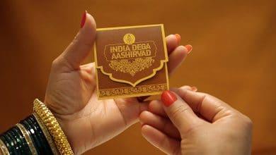 صورة شركة إنديا غيت تطلق حملة تبرع لملايين المحتاجين في العالم