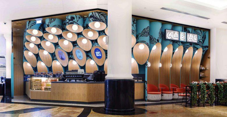 مقهى كاڤا أند شاي يفتتح فرعه الجديد في مول الإمارات
