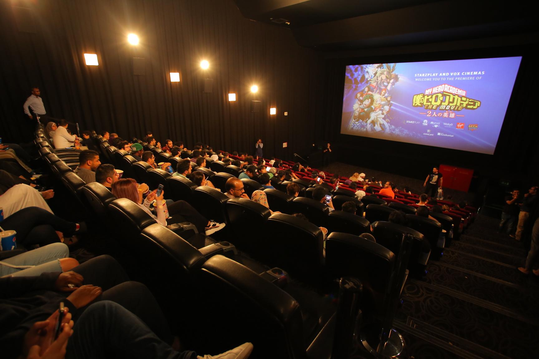 ستارزبلاي و فوكس سينما تعرضان فيلم ماي هيرو أكاديميا تو هيروز في الإمارات