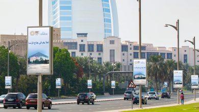 Photo of شركة ج.س. ديكو تبرز الجناح الفرنسي في المعرض العالمي إكسبو 2020