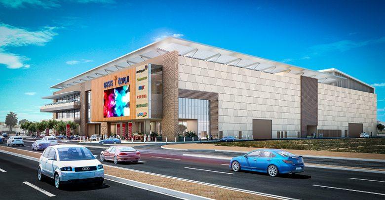 إفتتاح فرع جديد لوجهة التسوق الواحة مول في الشارقة
