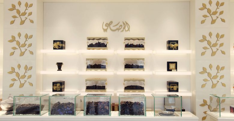 Rasasi Store (2)