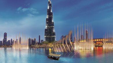Photo of نافورة دبي تستعد للرقص على أنغام موسيقى اغنية بيبي شارك