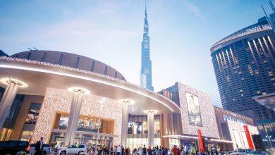 صورة دبي مول يقدم عروض استثنائية و تخفيضات بين 25 و 90%