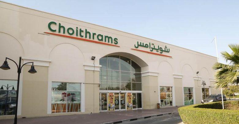 شويترامس تنظم مبادرة خاصة في شهر رمضان تحت شعار وصفات التسامح