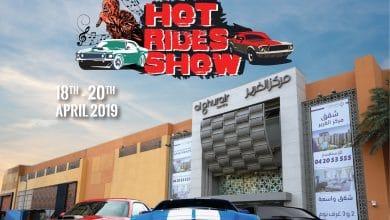 صورة لا تفوتوا حضور معرض السيارات الرياضية المعدلة 2019 في دبي