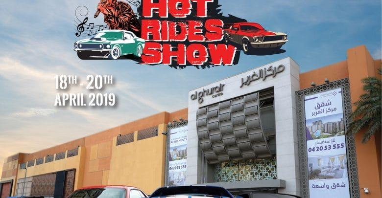 لا تفوتوا حضور معرض السيارات الرياضية المعدلة 2019 في دبي