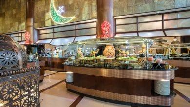 صورة عروض فندق شاطئ الراحة أبوظبي لرمضان الكريم 2019