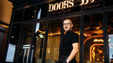 Photo of مطعم دورز فريستايل غريل يعلن عن عروضه لشهر رمضان المبارك