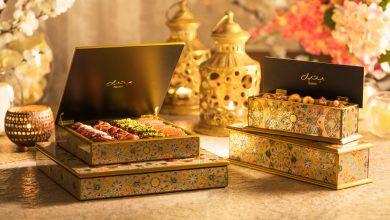 Photo of فاجئ أحبابك خلال رمضان بهذه الهدايا الفاخرة من بتيل العالمية
