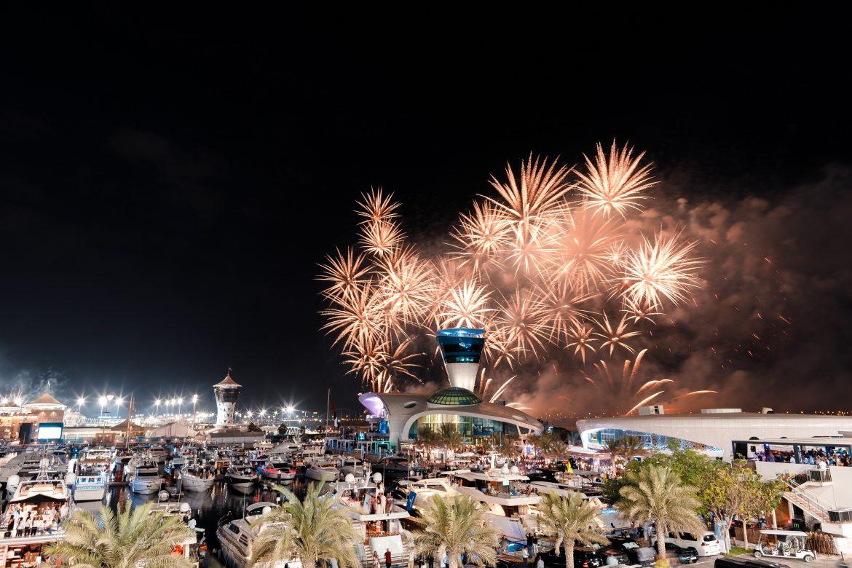 دليلك الشامل للإحتفال بعيد الفطر السعيد 2019 في أبوظبي