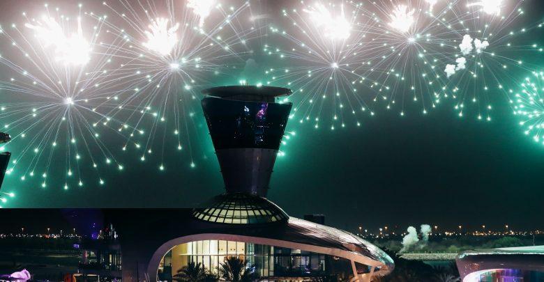 جزيرة ياس يقدم عروض و فعاليات خاصة إحتفالاً بعيد الفطر السعيد 2019