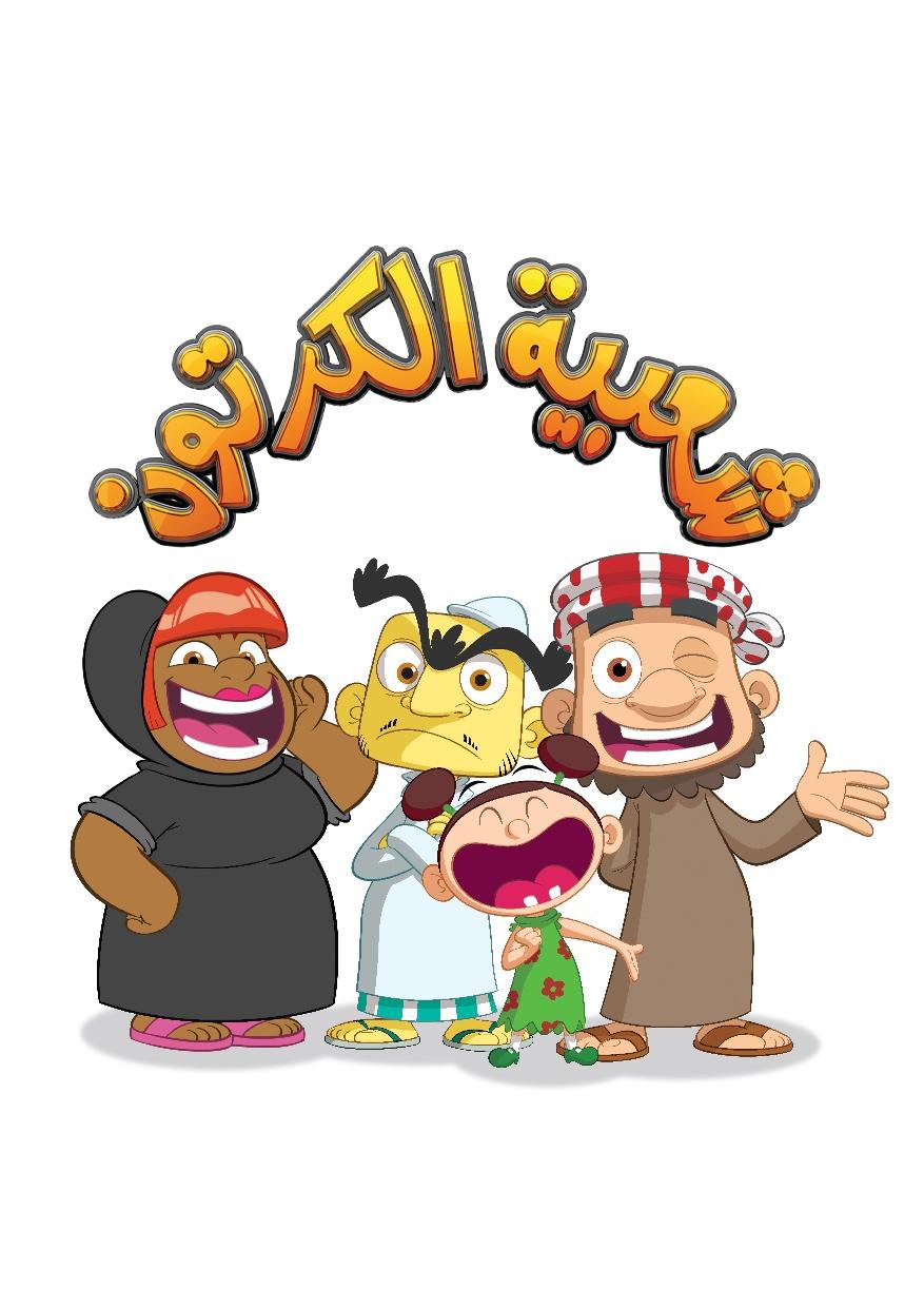 سوق التنين 2 تقدم عروض ترفيهية متنوعة إحتفالاً بعيد الفطر المبارك