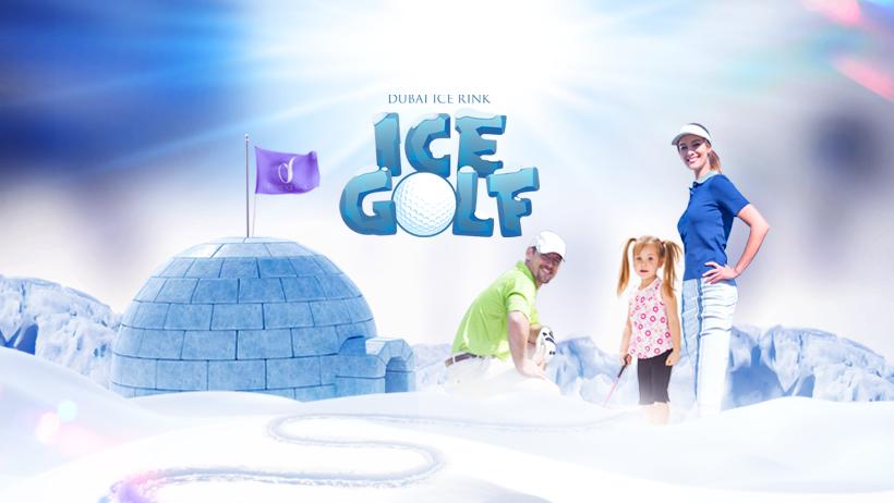 حلبة دبي للتزلج تقدم تجربة هي الأولى من نوعها في الشرق الأوسط