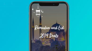 Photo of تعرف على تخفيضات شهر رمضان وعيد الفطر في أنحاء العالم بضغطة واحدة