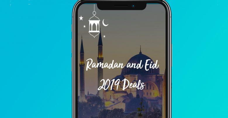 تعرف على تخفيضات شهر رمضان وعيد الفطر في أنحاء العالم بضغطة واحدة