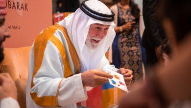 Photo of دبي مول يستضيف شخصية شيبتنا المحببة خلال عيد الفطر 2019