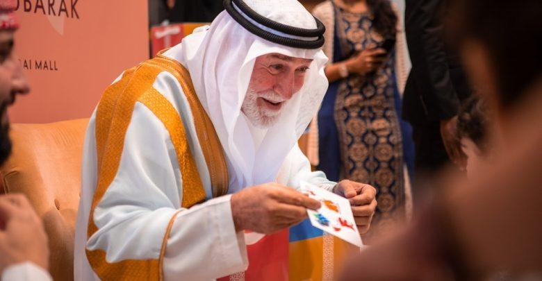 دبي مول يستضيف شخصية شيبتنا المحببة خلال عيد الفطر 2019