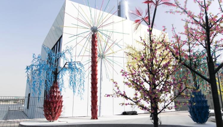 مركز جميل للفنون