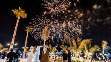 صورة مراس تنظم عروض ألعاب نارية ضخمة إحتفالاً بعيد الفطر 2019