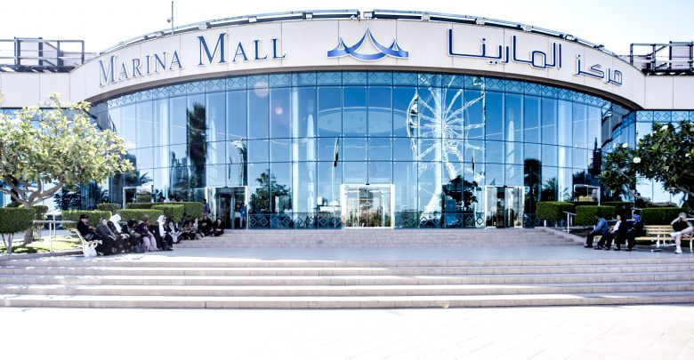 144b2de02 افتتاح فروع جديدة من المحلات و العلامات التجارية في مارينا مول أبوظبي