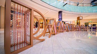 صورة دبي مول يستضيف معرض فني ضخم إحتفاءاً بشهر رمضان المبارك