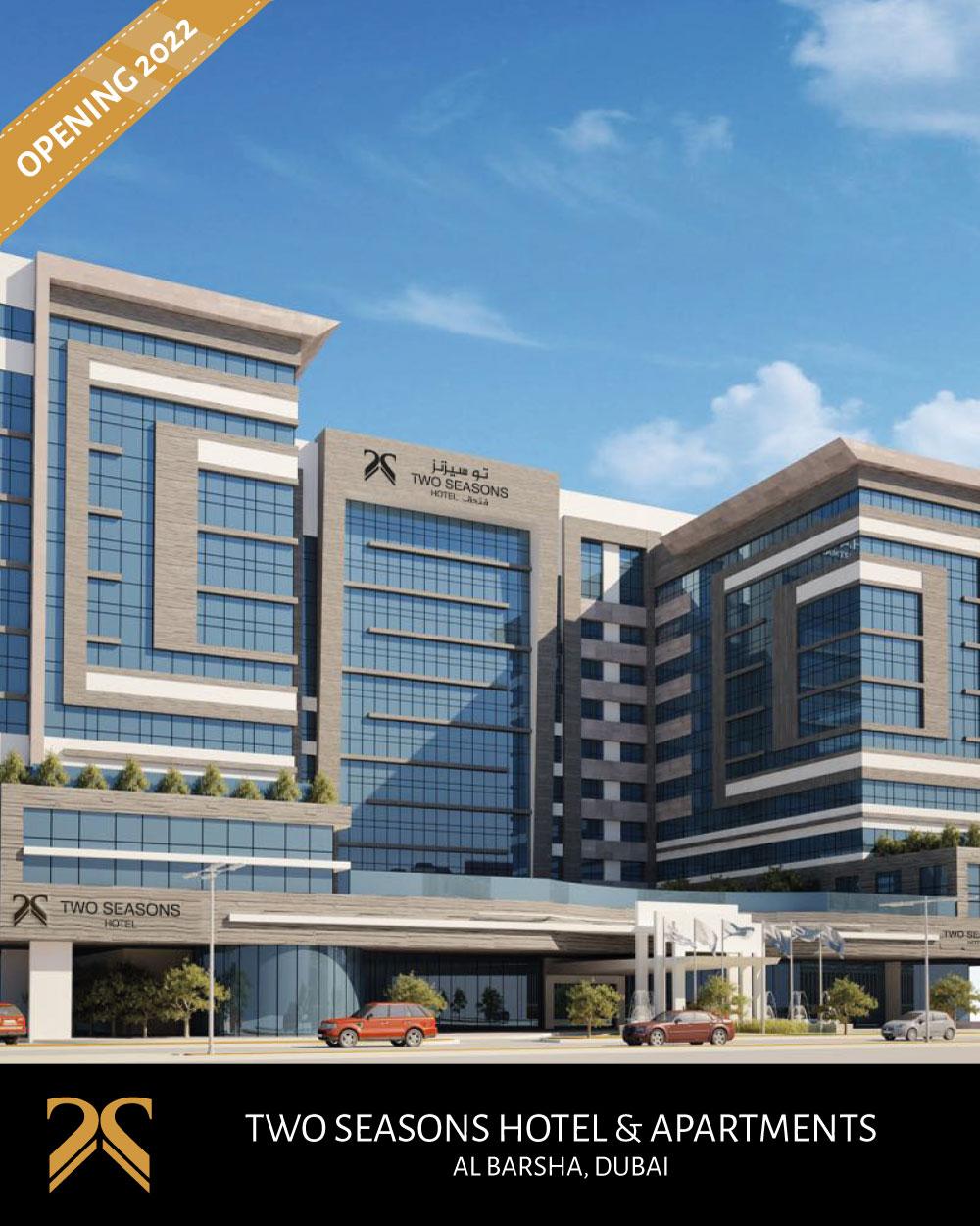 شركة تو سيزنز تستعد لإفتتاح أربعة فنادق جديدة في الإمارات والمغرب
