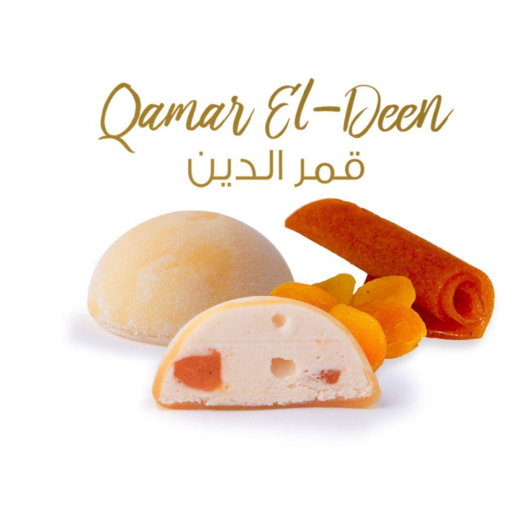علامة M'OISHÎ تقدم قائمة رمضانية حصرية في دبي و أبوظبي