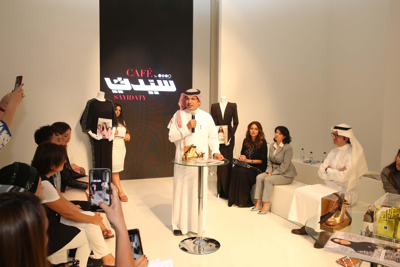 إفتتاح أول مقهى من نوعه تحت اسم سيدتي كافيه في سيتي ووك دبي