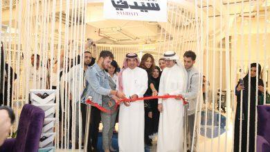 صورة إفتتاح أول مقهى من نوعه تحت اسم سيدتي كافيه في سيتي ووك دبي