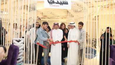 Photo of إفتتاح أول مقهى من نوعه تحت اسم سيدتي كافيه في سيتي ووك دبي