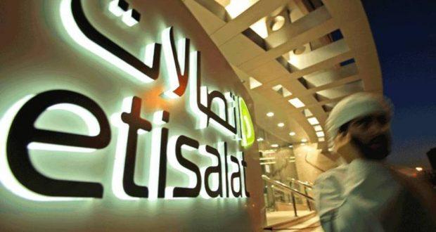 شركة إتصالات تطلق تطبيقها الذي ينتظره الجميع بسمات الإمارات