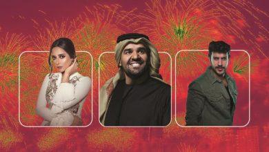 Photo of حفل مشترك يجمع حسين الجسمي و بلقيس في أبوظبي خلال عيد الفطر 2019