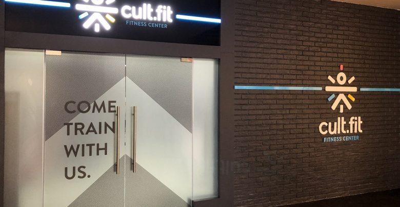 مركز اللياقة كيور فت تستعد لإفتتاح مركزها الجديد في دبي