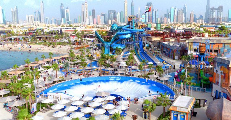 مِراس تنظم مخيمه الصيفي الترفيهي الفريد من نوعه في دبي