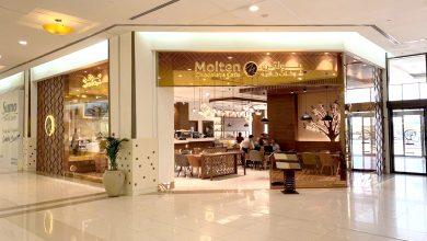 صورة إفتتاح تسعة متاجر بيع جديدة بالتجزئة في بوادي مول