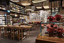 Photo of عروض مطعم ساليرو دبي خلال شهر فبراير 2020