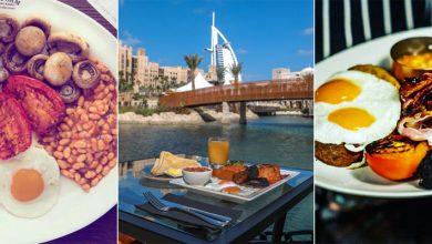 Photo of 6 أماكن للحصول على فطور إنجليزي كامل ولذيذ في إمارة دبي