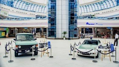 صورة معرض سيارات شرطة أبوظبي الكلاسيكية