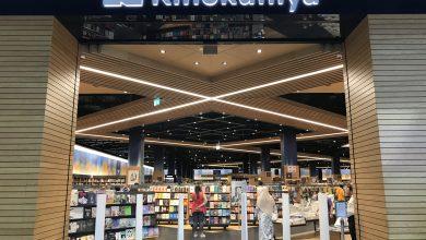 صورة مكتبة كينوكونيا تفتتح أول فروعها في إمارة أبوظبي و بالضبط في الغاليريا