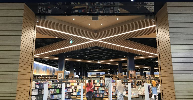 Books Kinokuniya in the World – low res