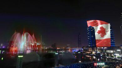 صورة دبي فستيفال سيتي مول يحتفل بيوم كندا الوطني بعرض ضوئي لا ينسى