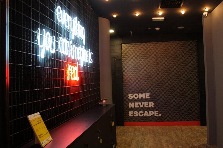 فندق روڤ وسط المدينة تحتضن لعبة هروب فريدة من نوعها