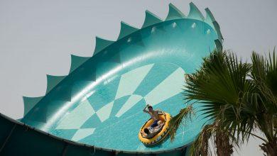 صورة مراس تقدم بطاقات صيف للإستمتاع بوجهات ترفيهية متنوعة ضمن مفاجآت صيف دبي