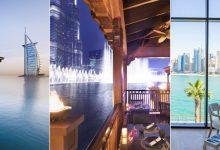 Photo of أكثر 7 مطاعم ومقاهي جاذبية في إمارة دبي ! مطاعم لازمك تزورها ولو مرة واحدة