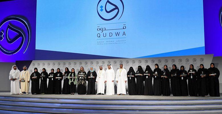 أبوظبي تحتضن الدورة الثالثة من منتدى قدوة 2019