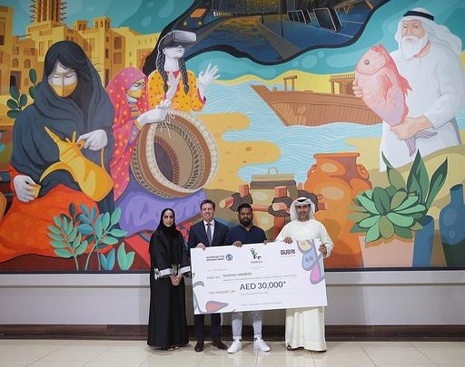 ماركت الواجهة البحرية تطلق مسابقة الجداريات والفنون الثانية 2019